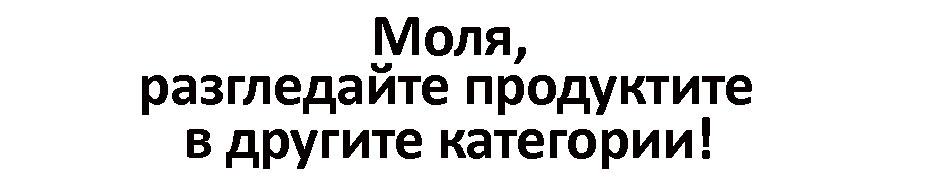 Матраци Голд Аполо
