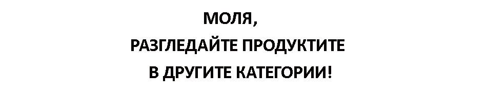Матраци Stepin2Nature