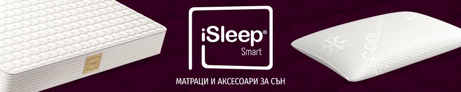 Детски матраци iSleep