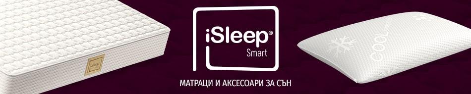 Топ матраци iSleep
