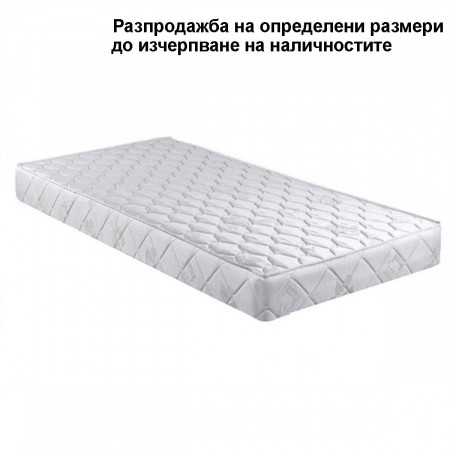 Матрак Понто Мемори, 18 см еднолицев - НАНИ