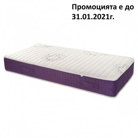 Матрак Ametyst, 22 см - PARADISE