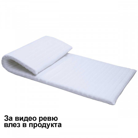 Топ матрак Comforta, 5 cм - НАНИ
