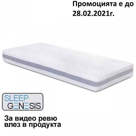 Матрак Ergo Disc, 20 см  - ТЕД