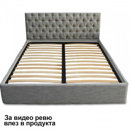 Тапицирано легло Палома - BRAVA