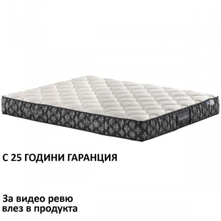 Матрак Magni Grande, 23 см - MAGNIFLEX