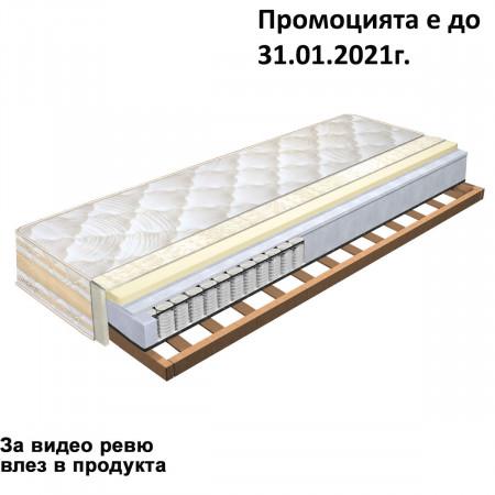 Матрак Мемори Елеганс 7 зони усилен, 27 см еднолицев - КЛАСИК