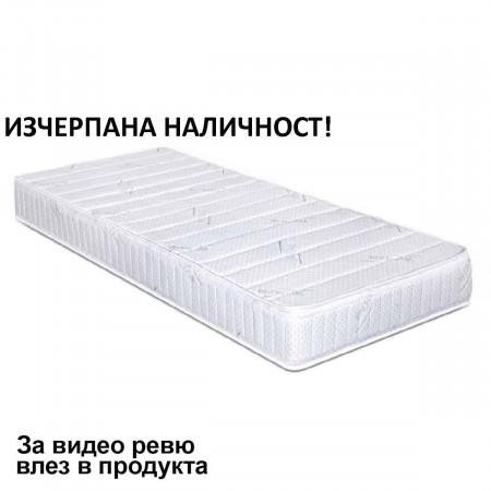 Матрак Memory Silver Flex, 19 см - ТЕД