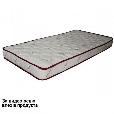Матрак Baby Pierre Cardin, 12 см - MAGNIFLEX