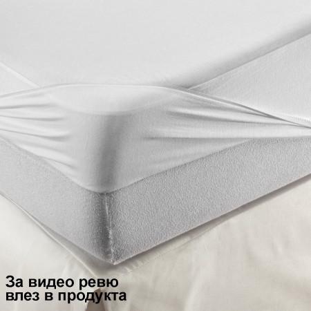 Чаршаф-Протектор за матрак Respira Light Grey - VELFONT