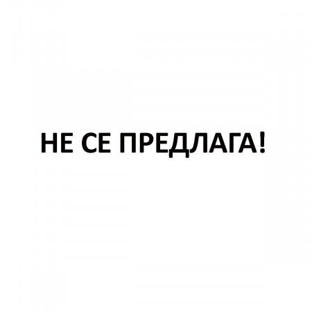 Матрак Диво D, 16 см еднолицев - ВИКИ