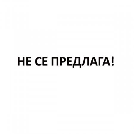 Матрак Хегра Комфорт плюс, 24 см еднолицев - ХЕГРА
