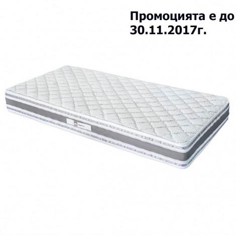 Матрак Сирена Memory, 22 cм - НАНИ