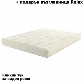 Матрак Корал, 18 см с цип - ЕКОН