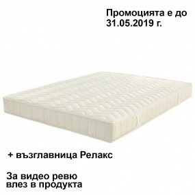 Матрак Латекс, 20 см с борд - ЕКОН