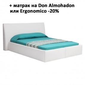 Спалня Памплона - ERGODESIGN