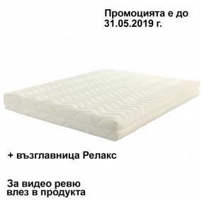 Матрак Латекс, 18 см с цип - ЕКОН