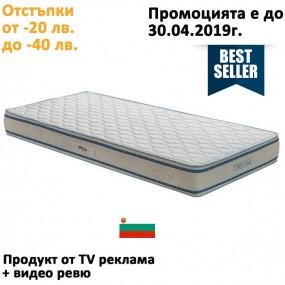 Матрак Тирена, 18 cм - НАНИ