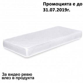Матрак Eco Clima Lyocell, 18 см - ТЕД