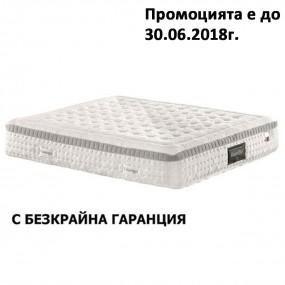 Матрак Diamante Dual, 35 см - MAGNIFLEX
