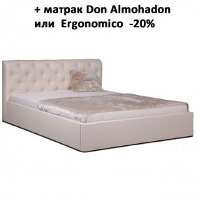 Спалня Белисима - ERGODESIGN