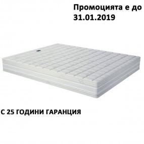 Матрак Silvercare, 22 см - MAGNIFLEX