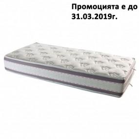 Матрак Siana Silver, 28 см - PARADISE