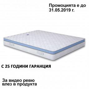 Матрак Incanto Gel, 20 см - MAGNIFLEX