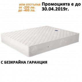 Матрак Naturcomfort Deluxe, 30 см - MAGNIFLEX
