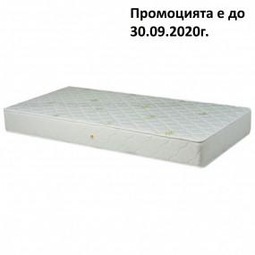 Матрак Aloe Vera Dream, 18 см - PARADISE