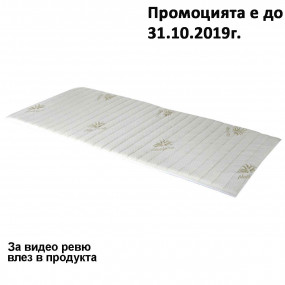 Топ матрак Aloe Memory, 5 cм - НАНИ
