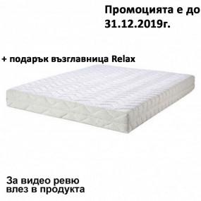 Матрак Алое Вера, 16 см с цип - ЕКОН