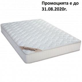Матрак Anatomic Visco, 25 см - DON ALMOHADON