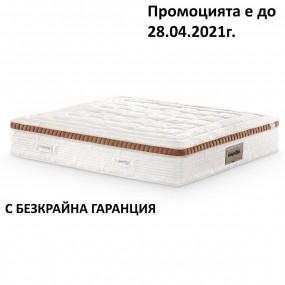 Матрак Armonia Dual, 32 см - MAGNIFLEX