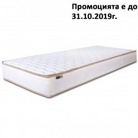 Матрак Astrea Ortho, 23 см - ТЕД