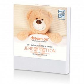 Непромокаем протектор Jersey Cotton детски – DREAM ON