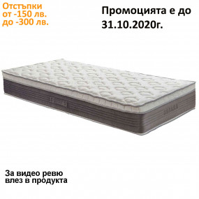 Матрак Бахама Memory Duo Lux, 28 cм - НАНИ