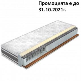 Матрак Белини, 27 см - КЛАСИК