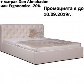 Спалня Белисима - МОБ