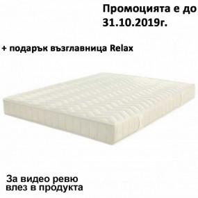 Матрак Кокос Стандарт, 18 см - ЕКОН