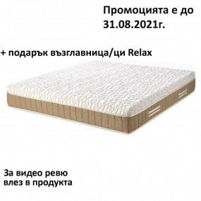 Матрак Латекс Combo, 26 см с цип - ЕКОН