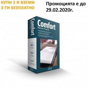 Непромокаем протектор Comfort -  iSLEEP