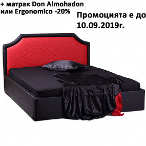 Спалня Контеса - МОБ