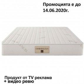 Матрак Cosmopolitan, 24 см - iSLEEP