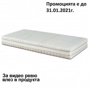 Матрак Diona New, 20 см - PARADISE