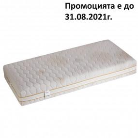 Матрак Enova, 24 см - PARADISE