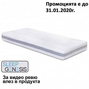 Sleep Genesis Матрак Ergo Disc, 20 см  - ТЕД