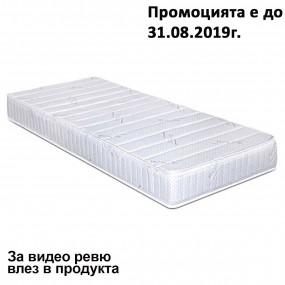 Матрак Еxclusive Memory Silver, 19 см - ТЕД