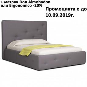Спалня Феерия - ERGODESIGN