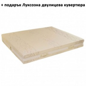 Матрак Cubotto Firm&Soft, 23 см - MOLLYFLEX
